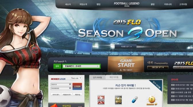Football Legend Onlineをやってみた その2
